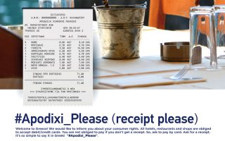 taxman-encourages-tourists-to-pay-by-card