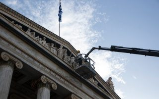 the-silent-sentries-of-the-academy-of-athens