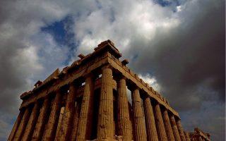 greek-economy-shrinks-0-6-pct-q-q-in-fourth-quarter