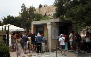 e-ticket-for-greece-amp-8217-s-museums-and-sites-to-come-into-effect-on-june-1