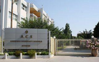american-community-schools-announces-new-high-school-scholarship
