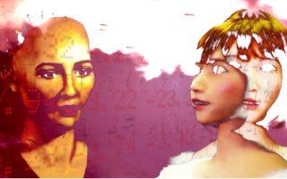 digital-art-fest-athens-june-1-amp-038-2