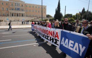 civil-servants-amp-8217-union-plans-protest-at-athens-hotel-hosting-creditor-team
