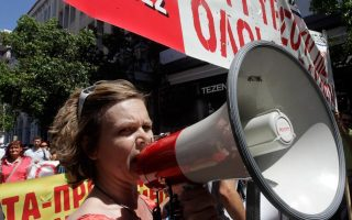 civil-servants-to-stage-rally-in-central-athens-on-monday