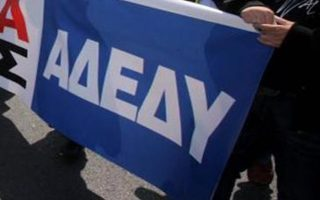civil-servants-amp-8217-union-planning-strike-action-over-austerity