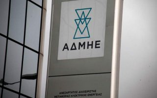 admie-embarks-on-power-interconnection-with-crete