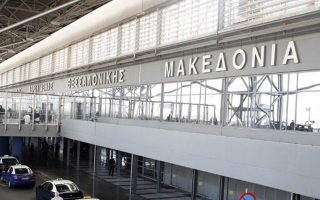 low-visibility-delays-flight-to-thessaloniki-airport