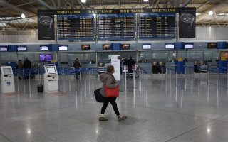 airlines-to-provide-elas-with-passenger-data-for-crackdown-on-terrorism-crime
