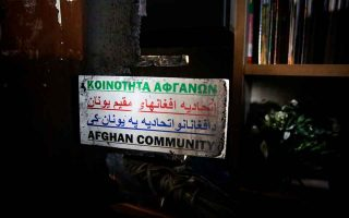 extreme-right-group-claims-arson-on-afghan-center0