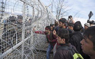 eu-un-criticize-balkan-police-crackdown-on-afghan-migrants
