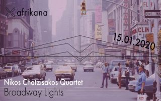 nikos-chatzisakos-quartet-broadway-lights-athens-january-15