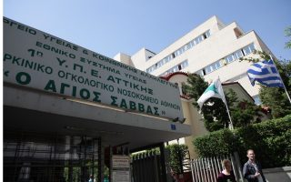 probe-launched-into-robbery-at-aghios-savvas-hospital0