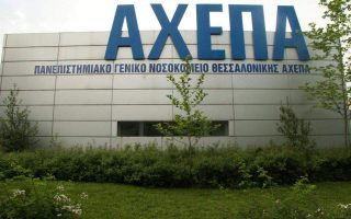 thessaloniki-ahepa-hospital-reopens-after-disinfection0