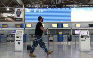 airports-send-mayday-message