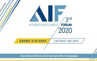 investment-conference-scheduled-for-october-90