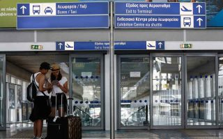 aia-app-to-help-chinese-tourists-navigate-athens