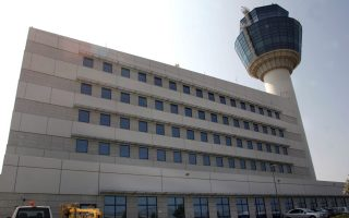 mps-approve-prior-action-to-overhaul-civil-aviation-authority