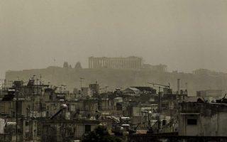 greece-plays-big-part-in-eu-eco-app-program