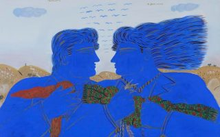 greek-art-auction-athens-october-15