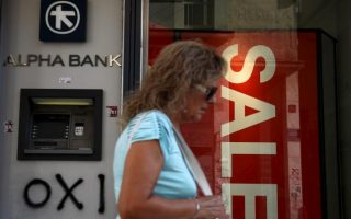 debt-conundrum-to-keep-greek-banks-in-months-long-freeze0