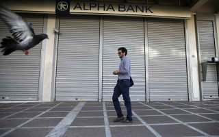 southern-aegean-suspends-deals-with-alpha-bank0