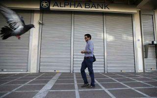 island-mayors-protest-alpha-bank-closures