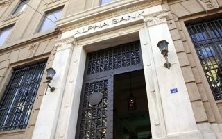 alpha-bank-appears-set-to-return-to-profit