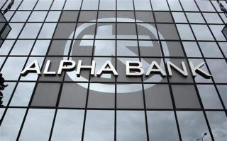alpha-bank-in-deal-to-sell-1-0-bln-euros-pool-of-sour-loans