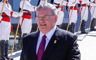 brazil-police-question-officer-about-missing-greek-ambassador