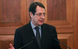 cyprus-s-anastasiades-says-fyrom-name-not-the-real-issue