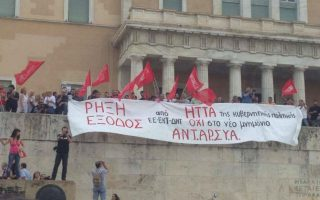 greek-leftists-to-protest-bailout-deal-in-athens