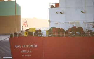 uk-amp-8216-sbs-amp-8217-special-forces-storm-greek-owned-tanker-and-detain-stowaways-in-channel
