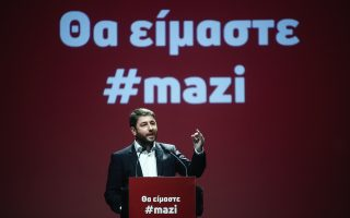 androulakis-makes-case-for-leading-center-left-party