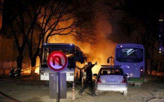greece-condemns-heinous-attack-in-ankara