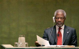 former-un-chief-and-nobel-peace-laureate-kofi-annan-dies-aged-800