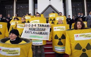 scientists-raise-alarm-over-turkish-nuclear-reactors