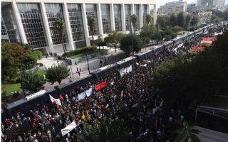 a-historic-verdict-and-a-more-united-greece