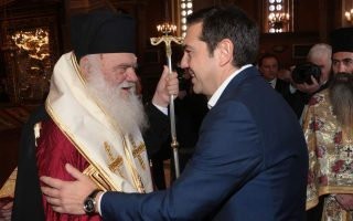 the-macedonia-issue-beyond-diplomacy