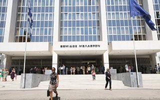ex-prosecutor-says-former-minister-meddled-in-novartis-case