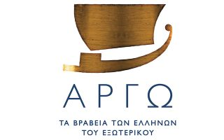 argo-awards-for-outstanding-greeks-abroad