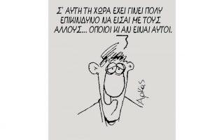 cartoonist-cyber-bullied-as-greek-politics-turn-sour