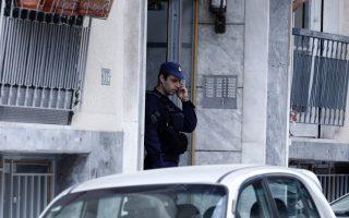 greek-police-arrest-suspect-in-bomb-attack-on-ex-premier