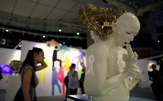 art-world-meets-at-annual-athens-fair