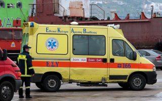 ambulance-staff-warns-of-possible-strike-action