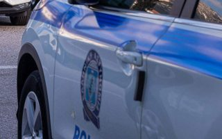 police-seek-armed-pair-that-held-up-athens-post-office-branch