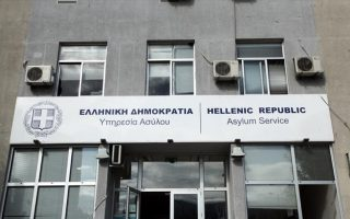 new-chief-appointed-at-greece-amp-8217-s-asylum-service0