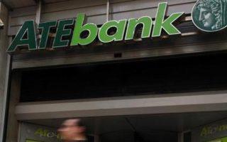 probe-into-atebank-loans-put-damage-at-5-bln-euros