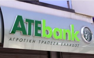 poor-retrieval-rate-from-bad-banks