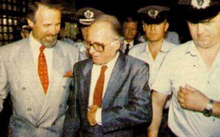 pasok-minister-nikos-athanassopoulos-dies-aged-93