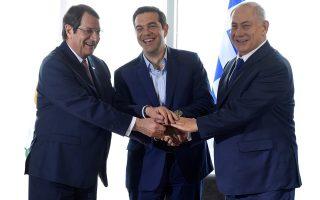 tsipras-netanyahu-anastasiades-in-energy-deal0